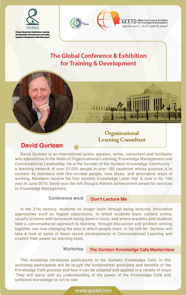 David Gurteen (ENG)
